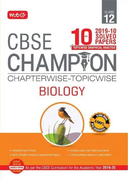 10 Years Cbse Champion Chapterwise-Topicwise - Biology Class-12