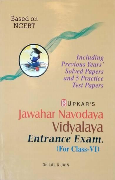 Navodaya Vidyalaya Entrance Exam.