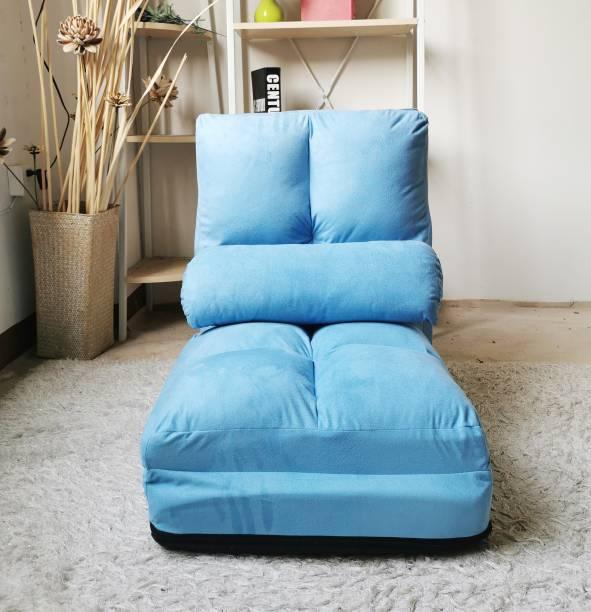 Furn Central Easy-0301-13 Blue Floor Chair