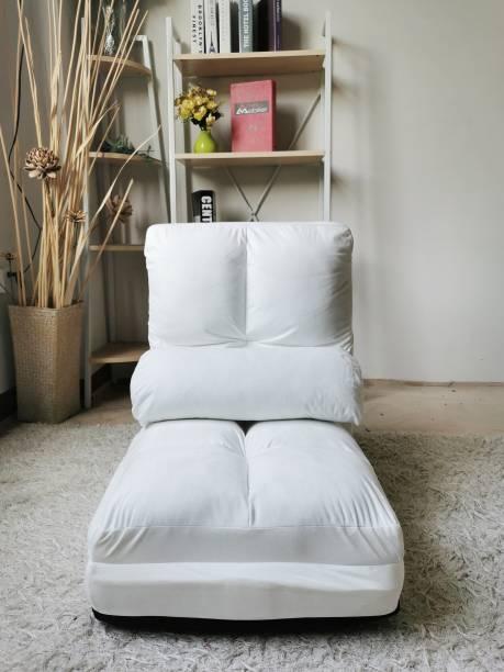 Furn Central Easy-0301-1 White Floor Chair