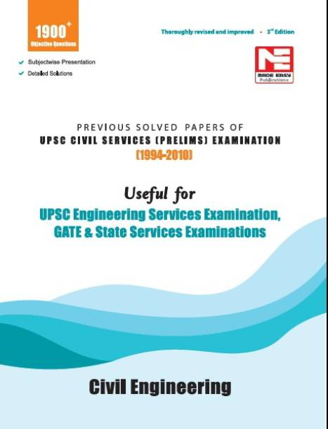 Civil Services Examination Civil Engineering Prelims Previous Year Solved Paper
