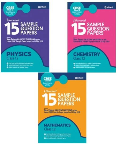 15 Sample Question Papers CBSE Board Exams 2020 - Physics, Chemistry, Mathematics Class 12th