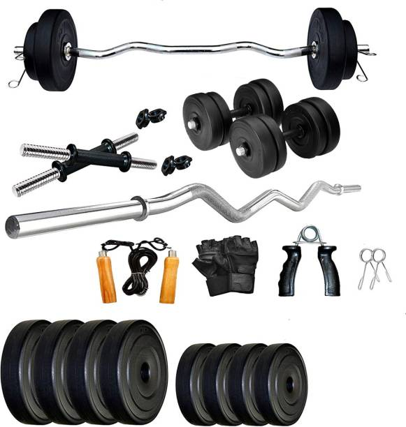LYCAN 20 kg weight , 3 feet curl rod & dumbbell rods Adjustable Dumbbell
