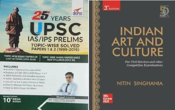 25 Years UPSC IAS/IPS PRELIMS TOPIC WISE SOLVED PAPER1 And 2 (1995-2019) And Art And Culture 3rd Edition English Medium, Paper Back