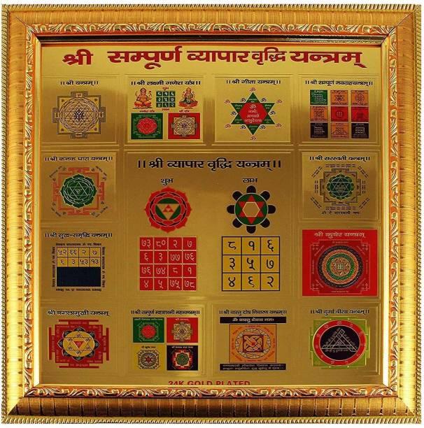mPix Shree Sampoorna Vyapar Vridhi Yantra in Frame 24CT Gold Plated 19 X 19 CM Wooden Yantra