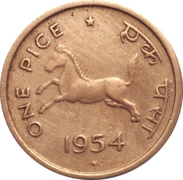 1954 India 1 Pice Horse
