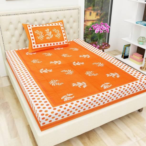 Ubania Collection 140 TC Cotton Single Printed Bedsheet