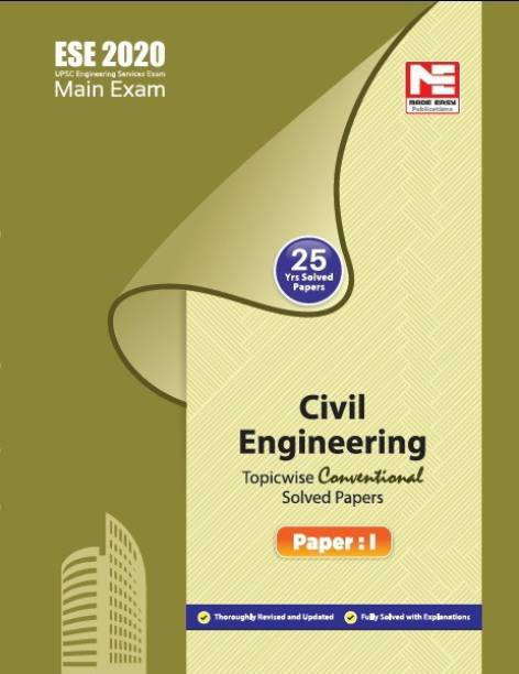 ESE 2020 Mains Examination Civil Engineering Conventional Paper - I