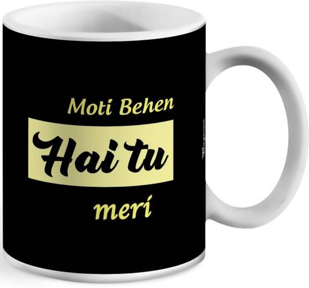 Wagwan Gifts for Sister, Gifts for Rakhi, Gift on Birthday For Sister, Sis Moti Behan Hai Tu Meri Ceramic Coffee Mug