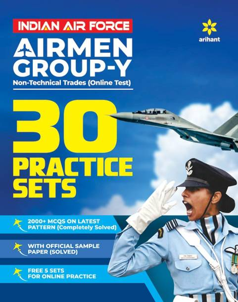 30 Practice Sets Indian Air Force Airman Group 'Y' (Nontechnical Trades) Exam 2020