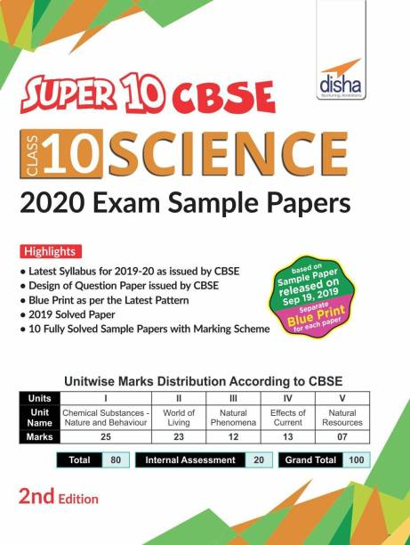 Super 10 CBSE Class 10 Science 2020 Exam Sample Papers 2nd Edition