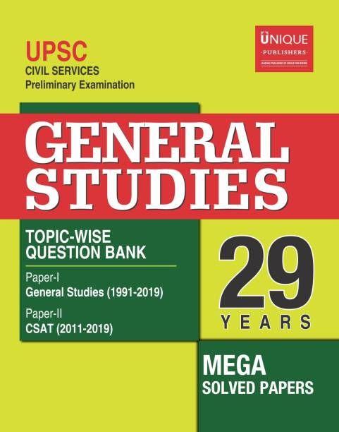 GS 29 Years Mega Solved Papers