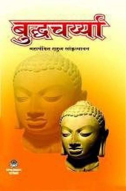 Buddhcharya