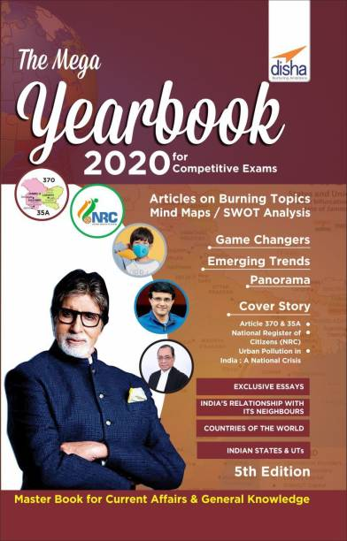 The Mega Yearbook 2020 for Competitive Exams