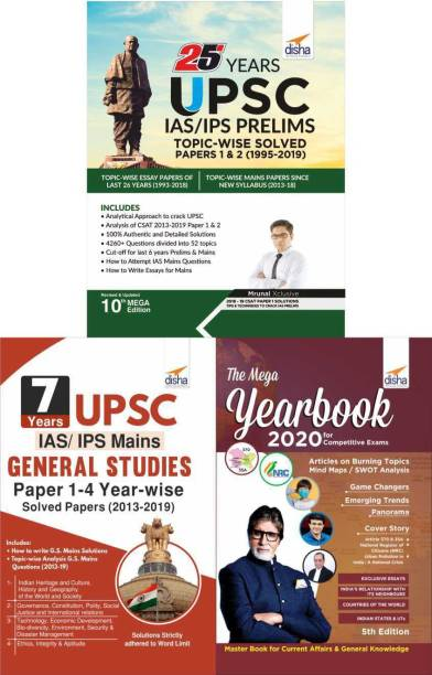 General Studies UPSC IAS/ IPS PRELIMS (25 Years) & MAINS (7 Years) Solved Papers with Mega Yearbook 2020 - set of 3 Books
