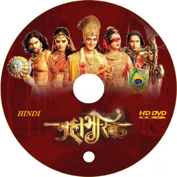 Mahabharat-Hindi 1