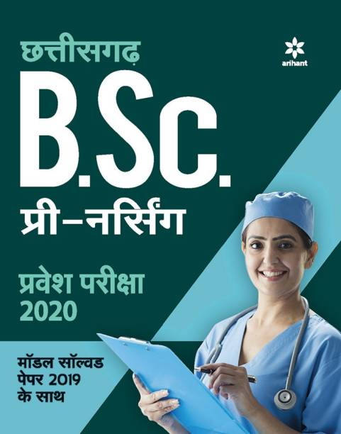 Chhattisgarh B.Sc. Pre. Nursing Guide 2020
