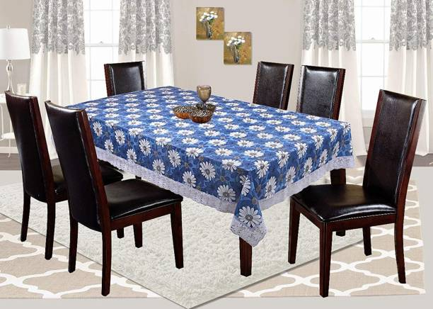 SUPERMACY Floral 6 Seater Table Cover