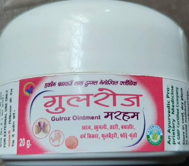 GULROZ OINTMEMT Antiseptic Cream