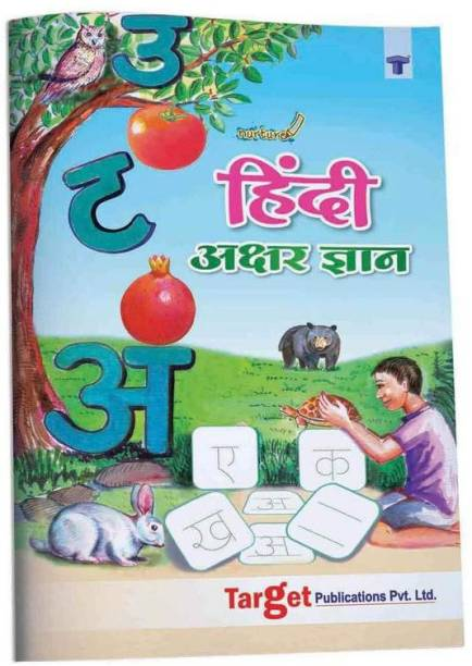 Nurture Hindi Language Akshar Gyan | Hindi Alphabet And Words Learning Book For Kids | 4 To 6 | Hindi Varnamala, Reading And Writing Book With Pictures For Children | 47 Practice Boxes For Each Letter