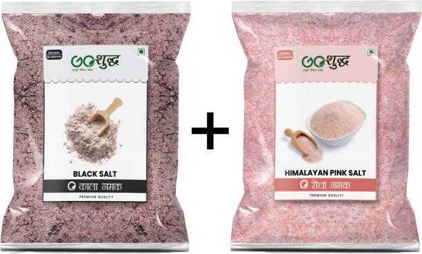 Goshudh Black Salt And Pink Salt Combo Pack Of 2(400 gm) Himalayan Pink Salt