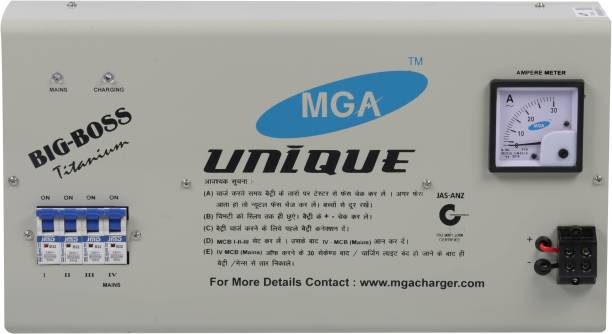 MGA ZIP TITANIUM BATTERY CHARGER 180 Ah Battery for Truck