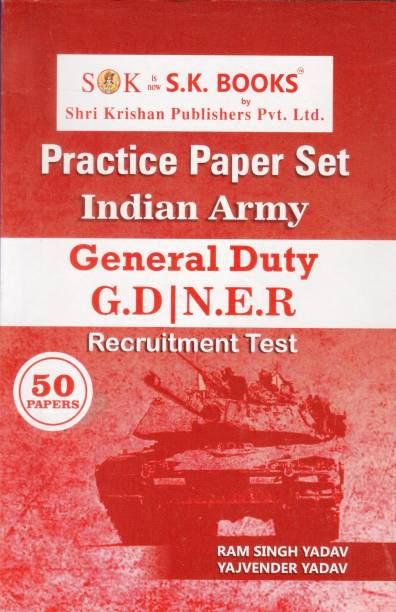 Practice Paper Set Indian Army General Duty G.D. N.E.R Recruitment Test 50 Papers