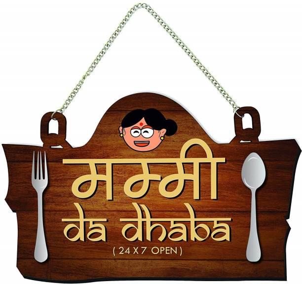 Dinine Craft Mummy Da Dhaba Wall Hanging Kitchen Door Sign