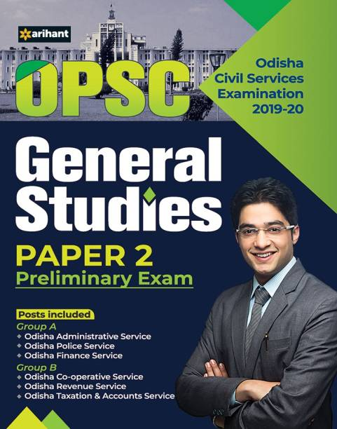 Opsc General Studies Paper II Preliminary Examination 2020