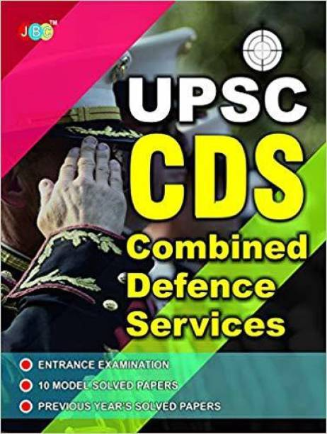 UPSC CDS (COMBINED DEFENCE SERVICES):