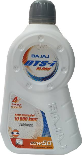 BAJAJ 4 T Premium Engine Oil 20W50 for BS4 and BS6 High Performance Four Stroke Bikes High Performance Engine Oil