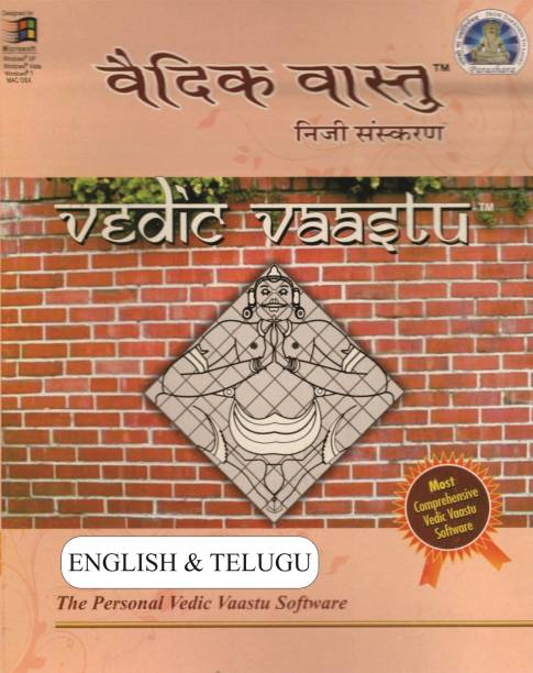 Parashara Vedic Vaastu 2.0 (English + Telugu) Personal Edition (Vaastu Software) - Windows