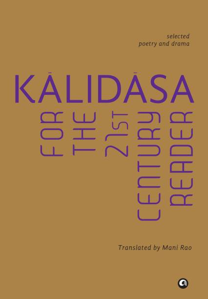 Kalidasa for the 21st Century Reader - Selected Poetry and Drama