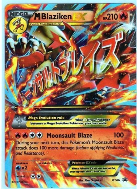 POKEMON Blaziken EX Card