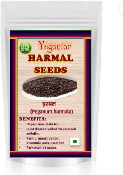 YUGANTAR HARMAL SEEDS Seed