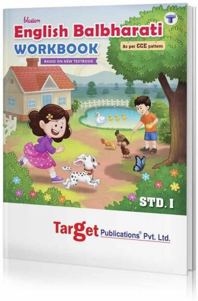Blossom 1st Std English Balbharati Workbook For Primary Children | English Medium Maharashtra State Board | Based On New Textbook | As Per CCE Pattern | Chapterwise Textual Questions With Unitwise Tests