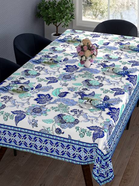 ROMEE Blue Organic Cotton Table Linen Set