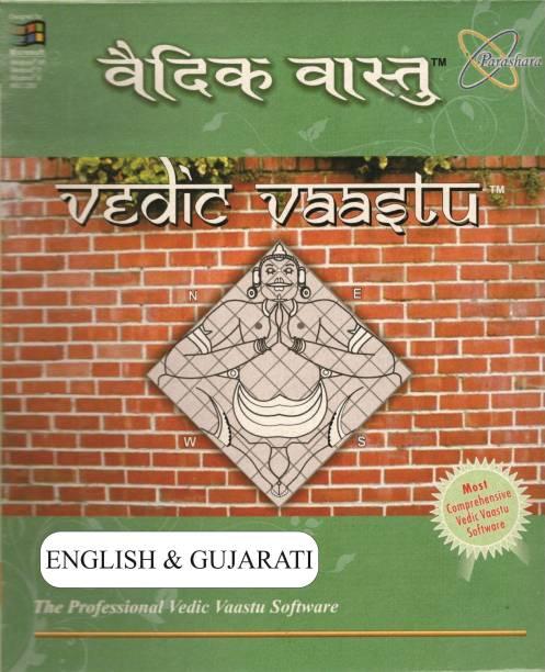 Parashara Vedic Vaastu 2.0 - English and Gujarati Vaastu Software (Commercial Edition) Win.