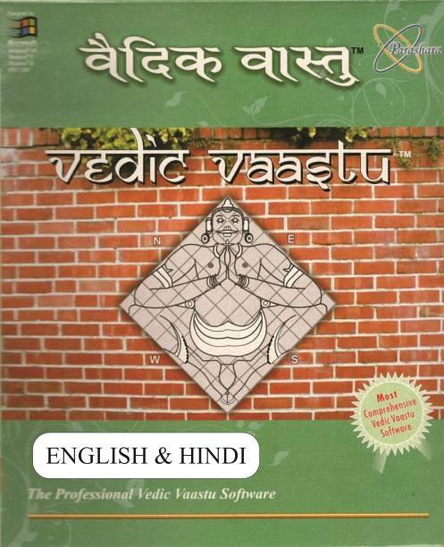 Parashara Vedic Vaastu 2.0 - English and Hindi Vaastu Software (Commercial Edition) Win.
