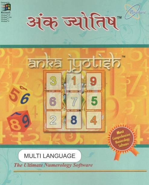 Parashara Anka Jyotish 1.0 - Multi Language (7 Language Version) Numerology Software for Win.