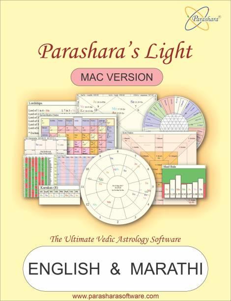 Parashara Light 9.0 English + Marathi Mac Astrology Software (Professional Edition)