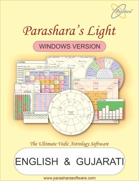 Parashara Light 9.0 English + Gujarati Astrology Software (Professional Edition) for Win.