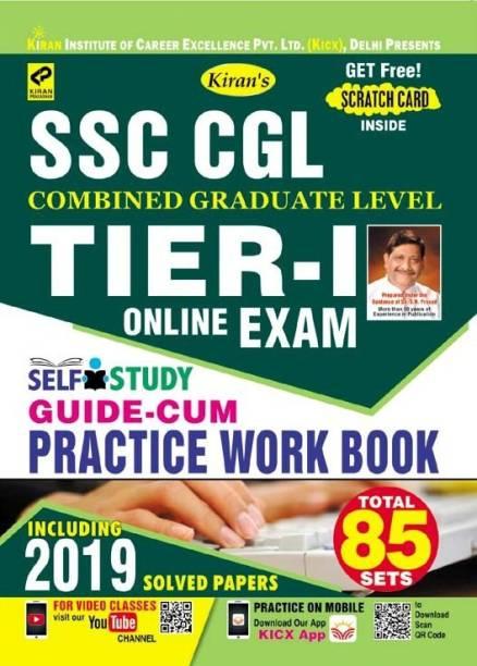 Kiran SSC CGL Tier-I Online Exam Self Study Guide Cum Practice Work Book English (2667)