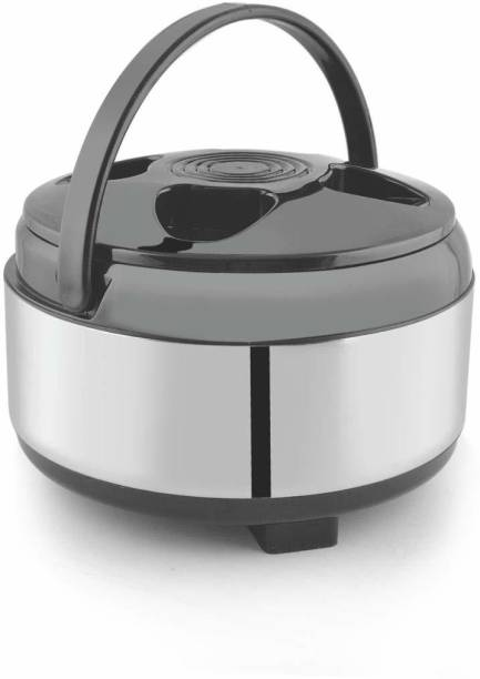 Rident Kitchen Casserole Hot-Pot with Plastic Cover and Bottom Thermoware Casserole