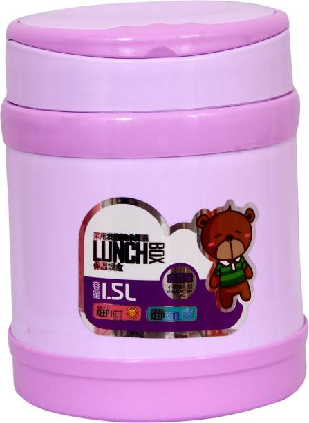 AKR STYLISH BPA FREE LEAK PROOF STAINLESS STEEL LUNCHBOX 2 Layer Lunch Box Containers Lunch Box 2 Containers Lunch Box