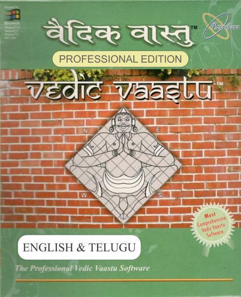 Parashara Vedic Vaastu 2.0 English + Telugu Vaastu Software - Professional Edition for Win.