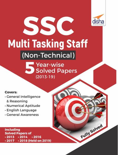 SSC Multi Tasking Staff (Non Technical) 5 Year-wise Solved Papers (2013-19)