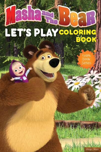 Masha and the Bear - By Miss & Chief