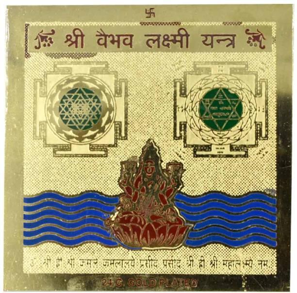 AFH Shree Ma Vaibhav Lakshmi Yantra 24 Gold Plated - For Health, Wealth, Prosperity and Success (8 x 8 cm) Brass Yantra