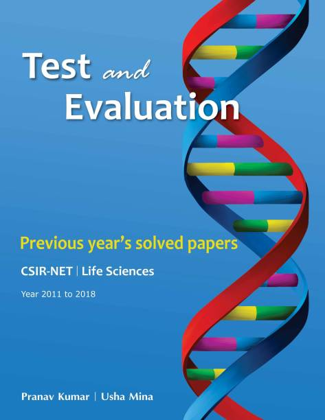 Test & Evaluation